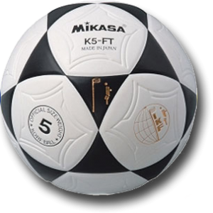 Mikasa K5 FT Korfbal